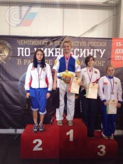 Яковлева Анна стала победительницей чемпионата России по кикбоксингу